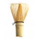 Chasen (bambuvisp för matcha)