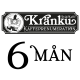 Kaffeprenumeration 6 mån